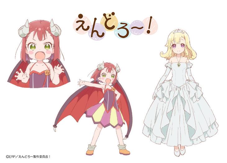 ローナ姫(CV:麻倉もも)とマオ(CV:久野美咲)のキャラクター設定画。右がローナ姫で、左がマオ。