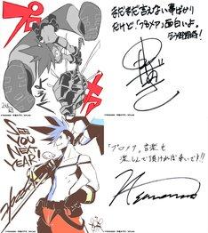 「プロメア」スタッフ陣からのコメント色紙。左上から時計回りに今石洋之、中島かずき、澤野弘之、コヤマシゲト。