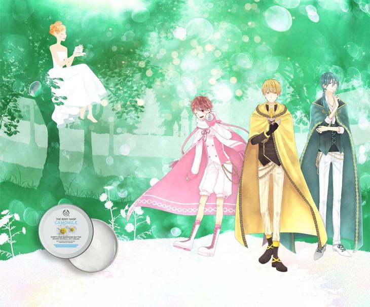 「うるおい姫と3人の魔法使い」ビジュアル