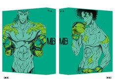「メガロボクス」Blu-ray BOX第3巻