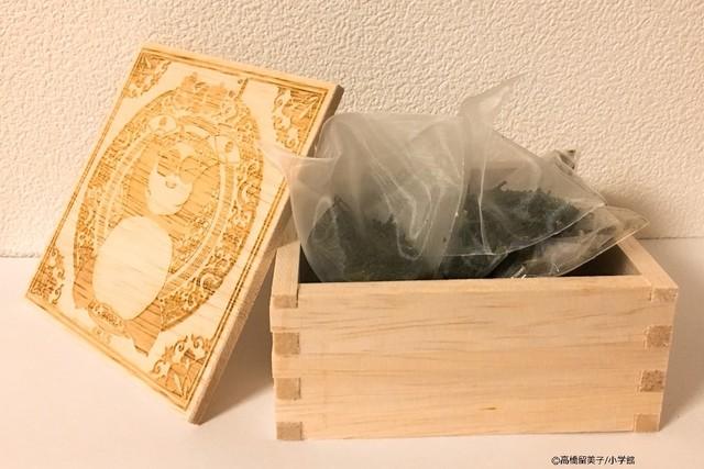 「木箱入早乙女流熊猫茶」