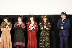 左から八神はやて役の植田佳奈、シグナム役の清水香里、ヴィータ役の真田アサミ、シャマル役の柚木涼香、ザフィーラ役の一条和矢。(photo:MASA)