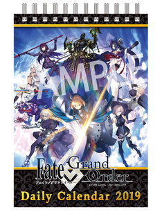 「Fate/Grand Order 2019年版日めくりカレンダー」