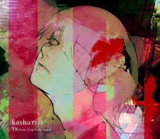 石田スイによる「katharsis」のスリーブイラスト。