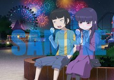 TVアニメ「ハイスコアガール」Blu-ray / DVD1巻のアニメイトの全巻購入特典・B2モニターカバークロス。