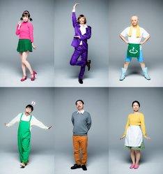 上段左から出口亜梨沙扮するトト子、窪寺昭扮するイヤミ、KIMERU扮するチビ太、下段左から原勇弥扮するハタ坊、佐久間祐人扮する松造、ザンヨウコ扮する松代。