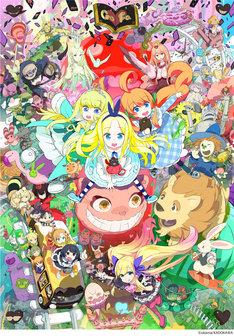「okamaの描く世界名作『ふしぎの国のアリス』『オズの魔法使い』展」ビジュアル