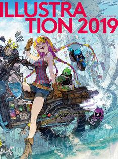 「ILLUSTRATION 2019」
