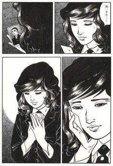 「現代柔俠伝」蛟龍期4原画/週刊漫画アクション/1975年7月10日号/(c)バロン吉元