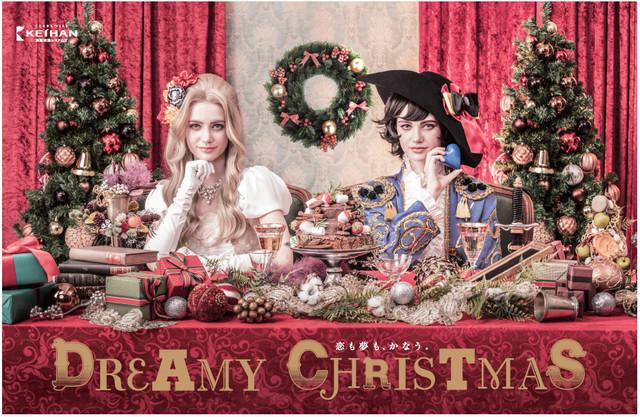 「DREAMY CHRISTMAS 2018」ビジュアル