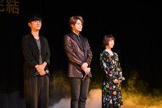 左から櫻井孝宏、宮野真守、花澤香菜。