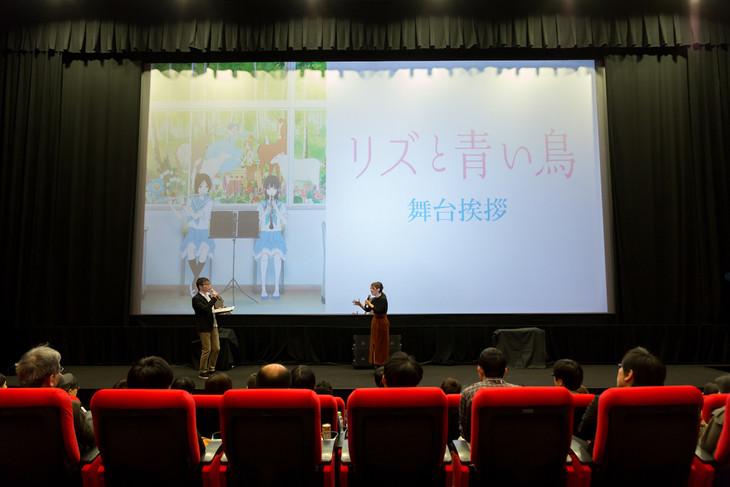 劇場アニメ「リズと青い鳥」イベントより。右が山田尚子。