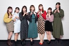 左から木村千咲、高野麻里佳、近藤唯、渡部恵子、渡部優衣、和氣あず未、上田瞳。