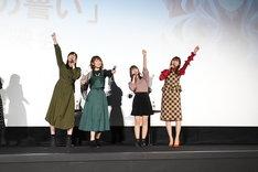 クイズ「BNWの誓い」より。勝利は渡部恵子と上田瞳によるNチーム、渡部優衣と和氣あず未によるWチームが収めた。