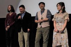 左から神木優、暮田公平、貝澤幸男、美山加恋。