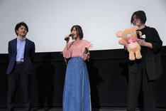 左から内藤圭祐、高橋李依、三塚雅人とモフルン。