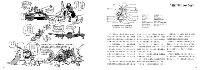 https://cdnx.natalie.mu/media/news/comic/2018/1104/reiji02_fixw_640_hq.jpg