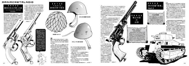 https://cdnx.natalie.mu/media/news/comic/2018/1104/reiji04_fixw_640_hq.jpg