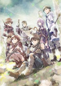TVアニメ「灰と幻想のグリムガル」キービジュアル