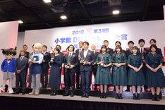 「第31回小学館DIMEトレンド大賞」贈賞式の様子。