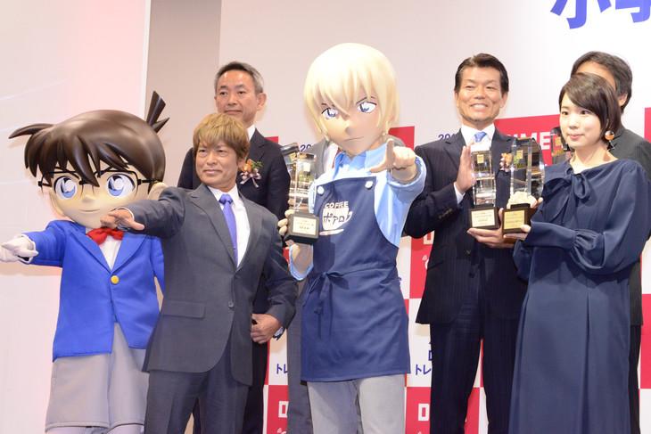 「第31回小学館DIMEトレンド大賞」贈賞式にて、前列左から江戸川コナン、古谷徹、安室透、真魚。