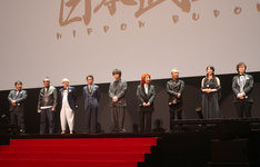 左から長峯達也監督、宝亀克寿、中尾隆聖、島田敏、三浦大知、野沢雅子、堀川りょう、久川綾、古川登志夫。