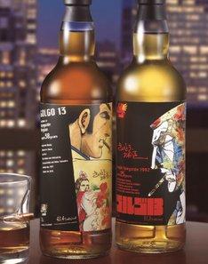 「『ゴルゴ13』ラベル スペイサイド・シングルモルト・ウイスキー」