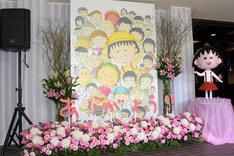 式場入り口に設けられた装飾。