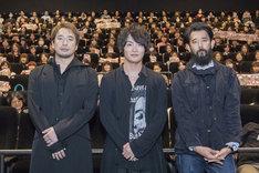 「メガロボクス」の劇場上映イベント「ベストバウト上映」より。左から安元洋貴、細谷佳正、森山洋監督。