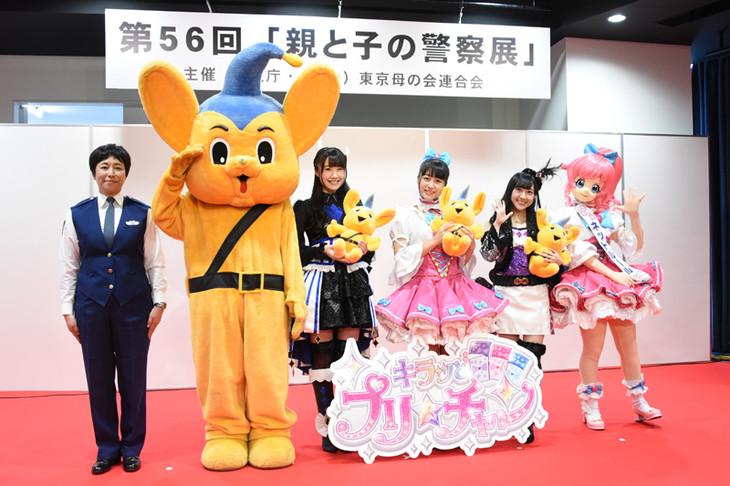 左から警視庁少年育成課のおまわりさん、ピーポくん、厚木那奈美、林鼓子、森嶋優花、みらい。