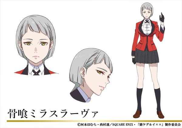 Le character design de Miroslava, une jeune femme impassible aux cheveux courts et blancs.