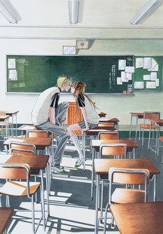 「僕の初恋をキミに捧ぐ」原作イラスト (c)青木琴美/小学館