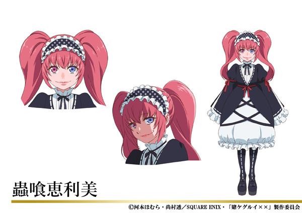 Le character design d'Erimi, une jeune demoiselle à la tenue gothic lolita.