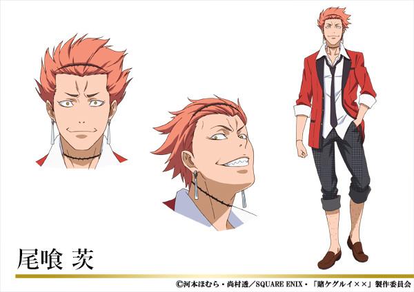 Le character design d'Ibara, un jeune homme à l'air violent, avec des cheveux roux clair retenus en arrière par un serre-tête, des dents pointues et des boucles d'oreille.