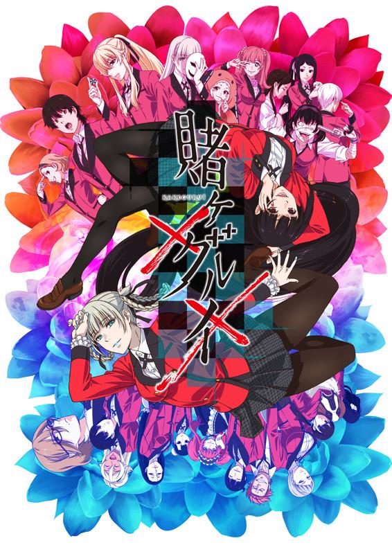Le visuel montrant tous les personnages disposés autour d'une composition florale fortement éclairée.