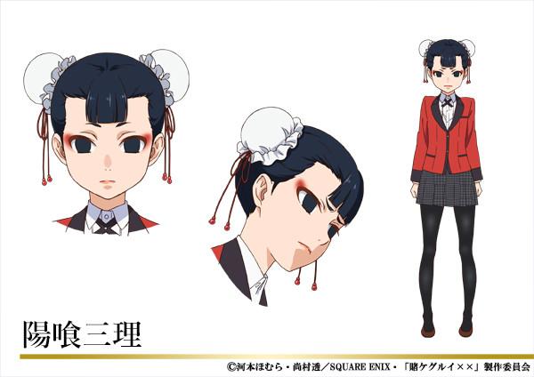 Le character design de Miri, une jeune demoiselle avec des chignons chinois.