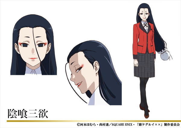 Le character design de Miyo, une jeune femme avec un maquillage traditionnel japonais effaçant ses traits.