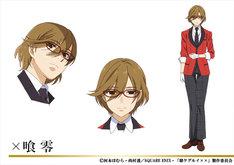 ×喰零のキャラクター設定画。百喰一族の世話役として転入してきた、男子用の制服を着用している少女だという。