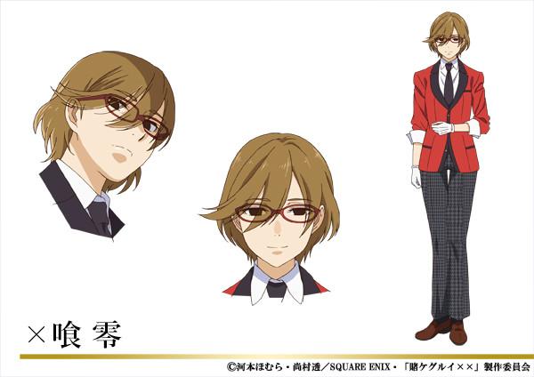 Le character design de Rei, jeune demoiselle en uniforme masculin avec des lunettes brunes et un regard vide.