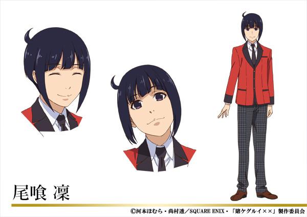 Le character design de Rin, jeune homme sans caractéristiques prononcées.
