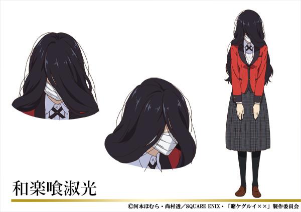 Le character design de Sumika, une jeune femme au visage couvert par un masque anti-grippal et ses longs cheveux en bataille.