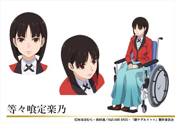 Le character design de Terano, jeune femme en chaise roulante.