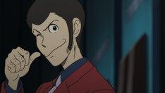 アニメ「ルパン三世」テレビスペシャル第26弾より。