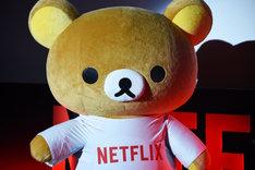 本日11月27日に行われた「Netflixアニメラインナップ発表会」に登場したリラックマ。