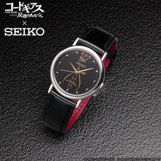 「コードギアス 反逆のルルーシュ × SEIKO コラボレーションウォッチ」