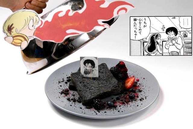 「テンちゃんの火炎フレンチトースト ごめんねカード付」
