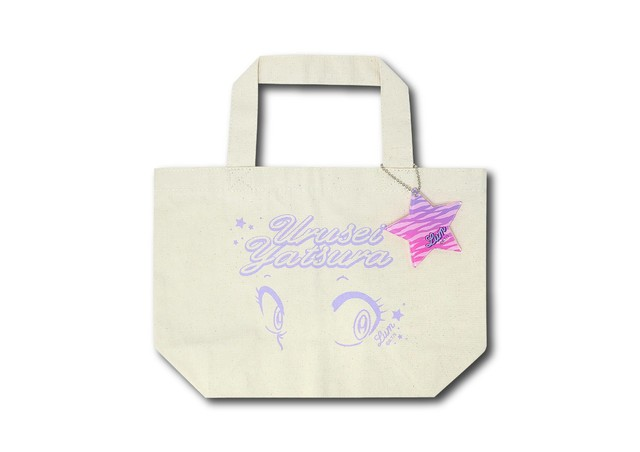 """Lunch tote (with acrylic key holder)"""