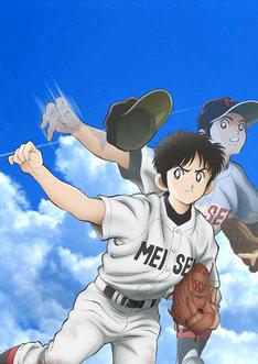 TVアニメ「MIX」ティザービジュアル
