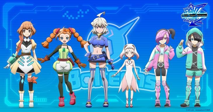 アニメ「ファイトリーグ ギア・ガジェット・ジェネレーターズ」キャラクタービジュアル