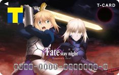 Tカード(劇場版「Fate/stay night [Heaven's Feel]」デザイン)